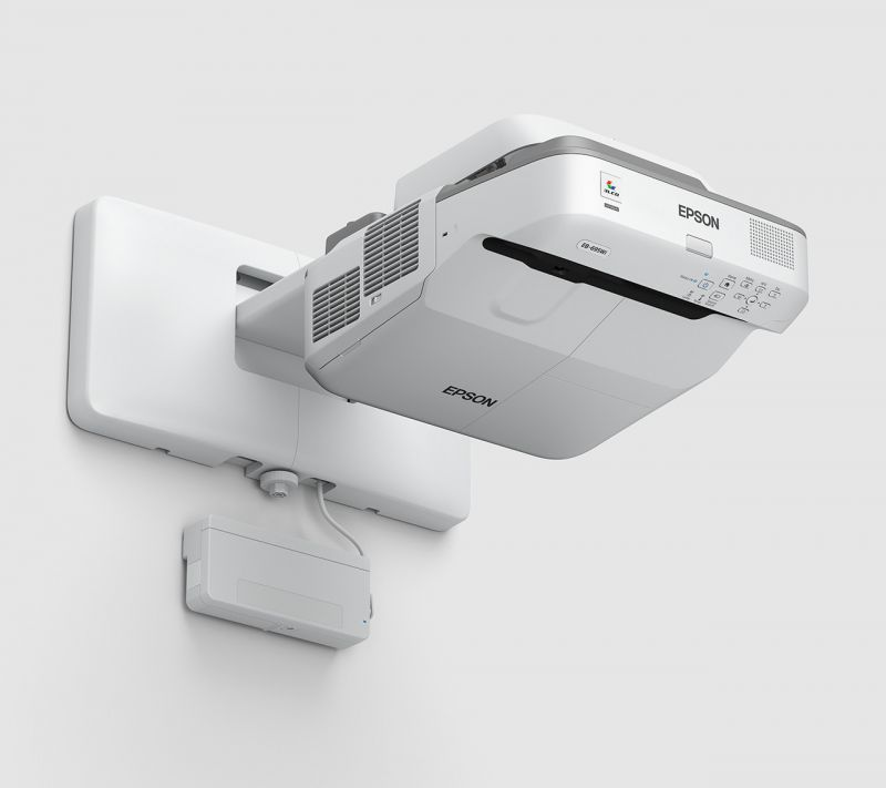 Interaktyvus projektorius EB-695Wi